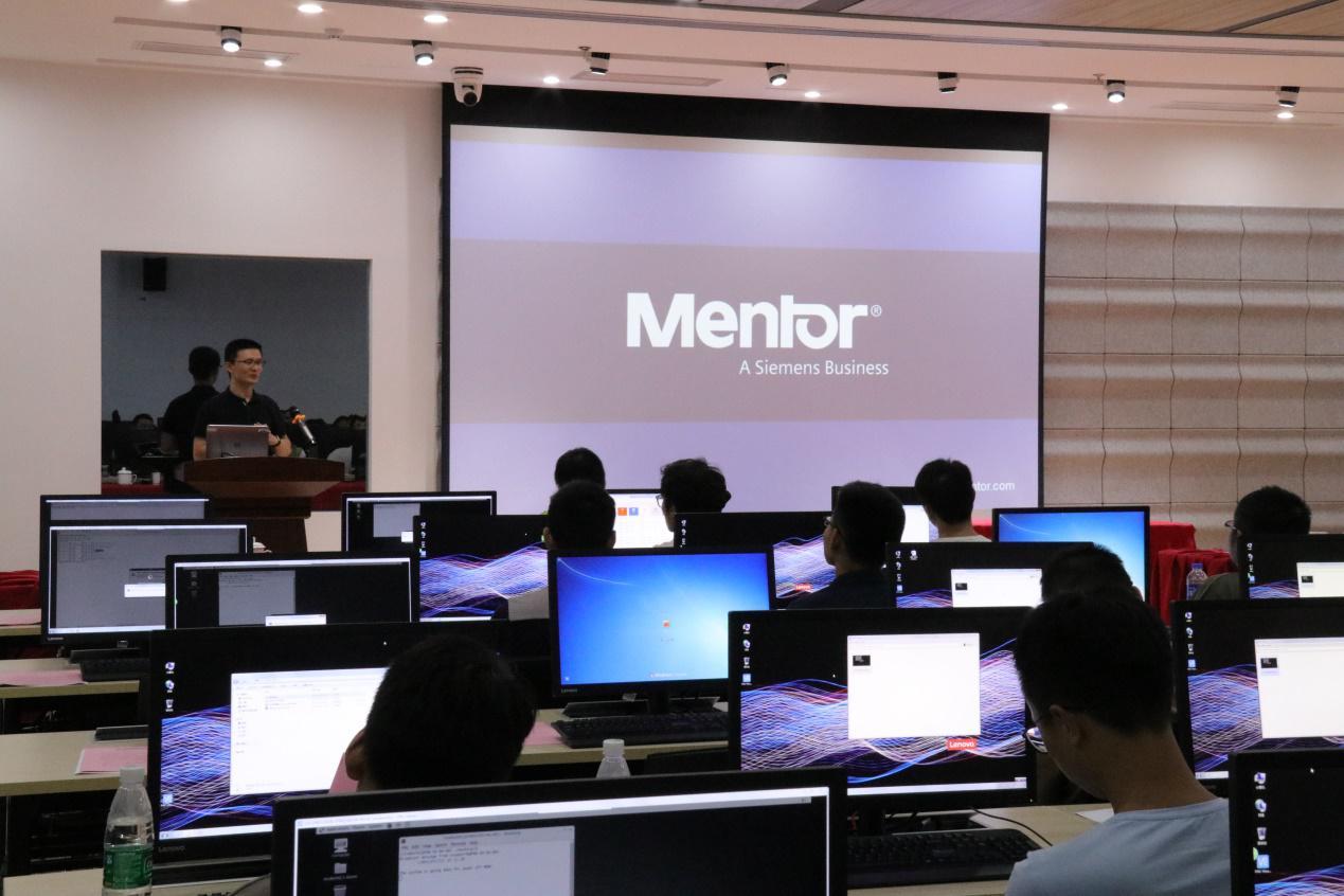 集成电路设计高级研修班(第一期)在南京集成电路产业服务中心举办