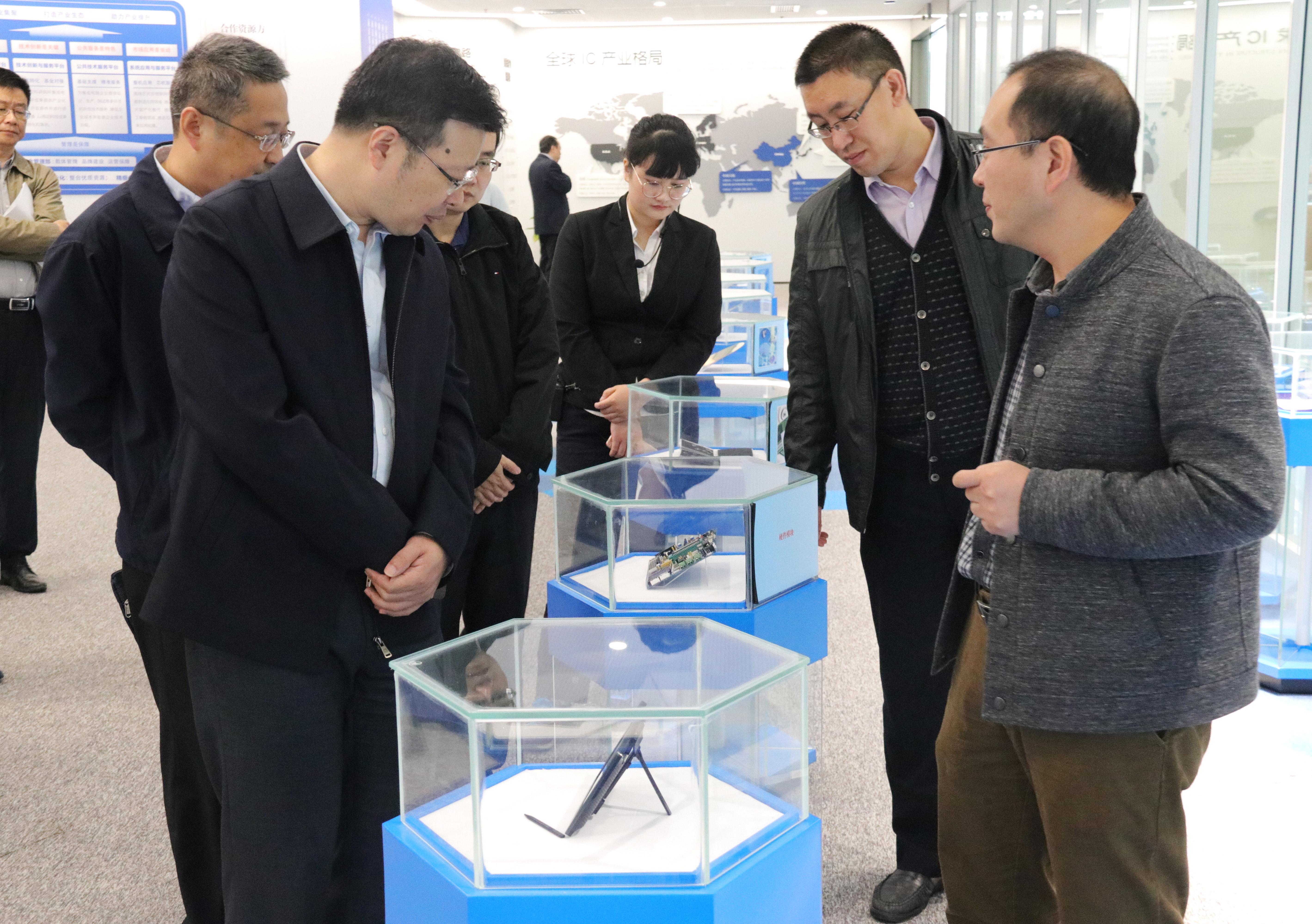 南京市江北新区领导一行视察南京集成电路产业服务中心(icisc)